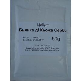 Бьянка ди Кьожжа-Сербо семена лука репчатого среднепозднего 130дн. белого (SAIS)