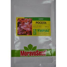 Росела семена салата тип Батавия 50-55 дн (Moravoseed)