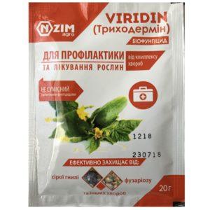 триходермин биофунгицид