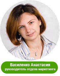 Василенко Анастасия