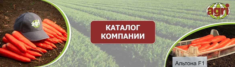 AgriSaaten
